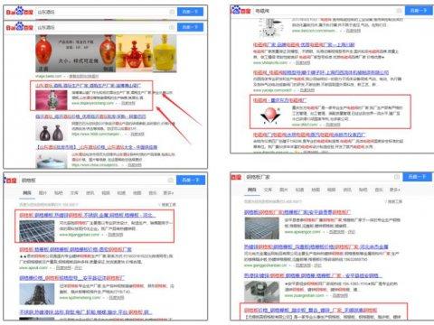 做网站优化怎么提升网站排名介绍几种方法