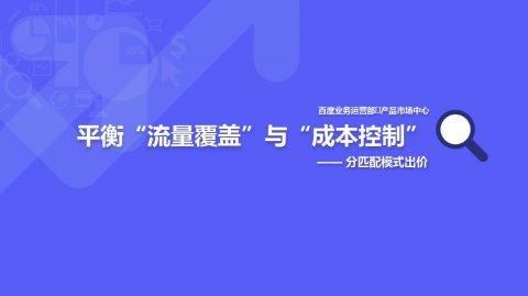 淄博网络推广的方式有哪些