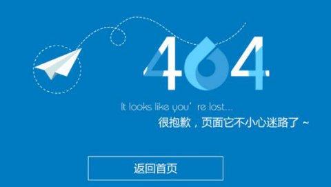 网站建设好之后为什么要设置404页面呢?