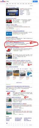 百度搜索显示当地网站,关键词排名显示异常